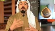 احمد الشقيري خواطر 8