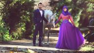 اختيار الزوجة الصالحة