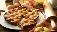 طريقة عمل فطيرة التفاح بالقرفة