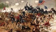 تاريخ أمريكا