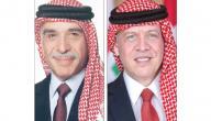 معلومات عن الملك عبدالله بن الحسين