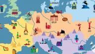 السفر إلى أوروبا