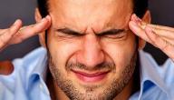 أسباب ثقل الرأس