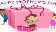تاريخ يوم الأم