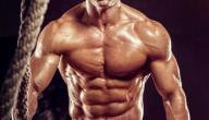 كيف تبني جسمك دون حديد