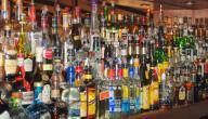 أنواع الكحول