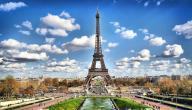 السفر إلى فرنسا