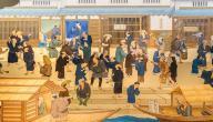 تاريخ اليابان