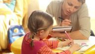 علاج مرض التوحد عند الأطفال