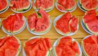 أضرار البطيخ