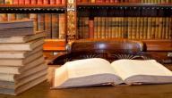 تعريف الأدب