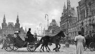 تاريخ روسيا
