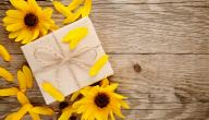 اجمل الهدايا للحبيب