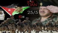 تاريخ استقلال الأردن