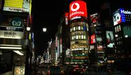 اليابان القوة التجارية الكبرى