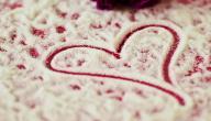 أجمل قصص الحب
