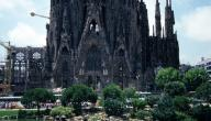 أكبر كنيسة في العالم