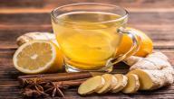 أضرار خلطة الزنجبيل والقرفة والكمون والليمون