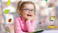 اختبار ذكاء الاطفال