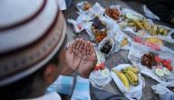 الفرق بين الصوم والصيام