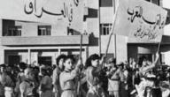 تاريخ العراق الحديث