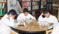 الفرق بين التعلم والتعليم