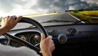 تعلم القيادة للمبتدئين