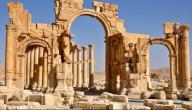 آثار سوريا