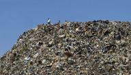 تعريف النفايات