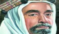 مدة حكم الملك عبدالله الأول