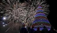 كيف يحتفل الأمريكان في عيد رأس السنة