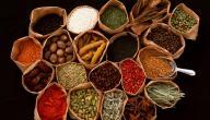 علاج العقم بالأعشاب