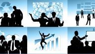 الفرق بين المؤسسة والشركة