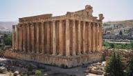 آثار رومانية