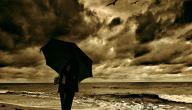 خواطر حزينة عن الغربة