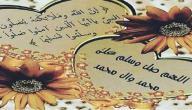 بحث عن النبي محمد