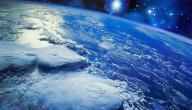 تعريف الفضاء