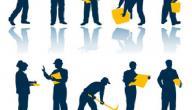 تعبير عن أهمية العمل