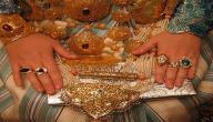 تجهيزات العروس الليبية