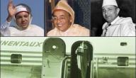 تاريخ استقلال المغرب