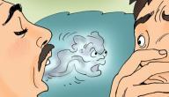أسباب رائحة الفم الكريهة من المعدة