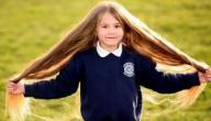 تطويل شعر الاطفال