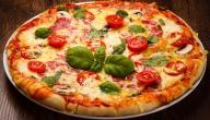 تحضير عجينة البيتزا