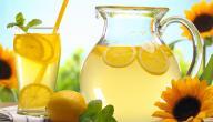 تحضير عصير الليمون