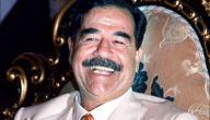تاريخ صدام حسين المجيد