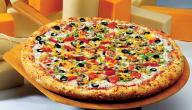 أنواع البيتزا وطريقة عملها