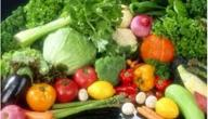أنواع الخضروات