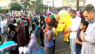 العيد في مصر