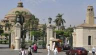 آثار القاهرة