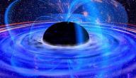 معلومات عن الثقب الأسود